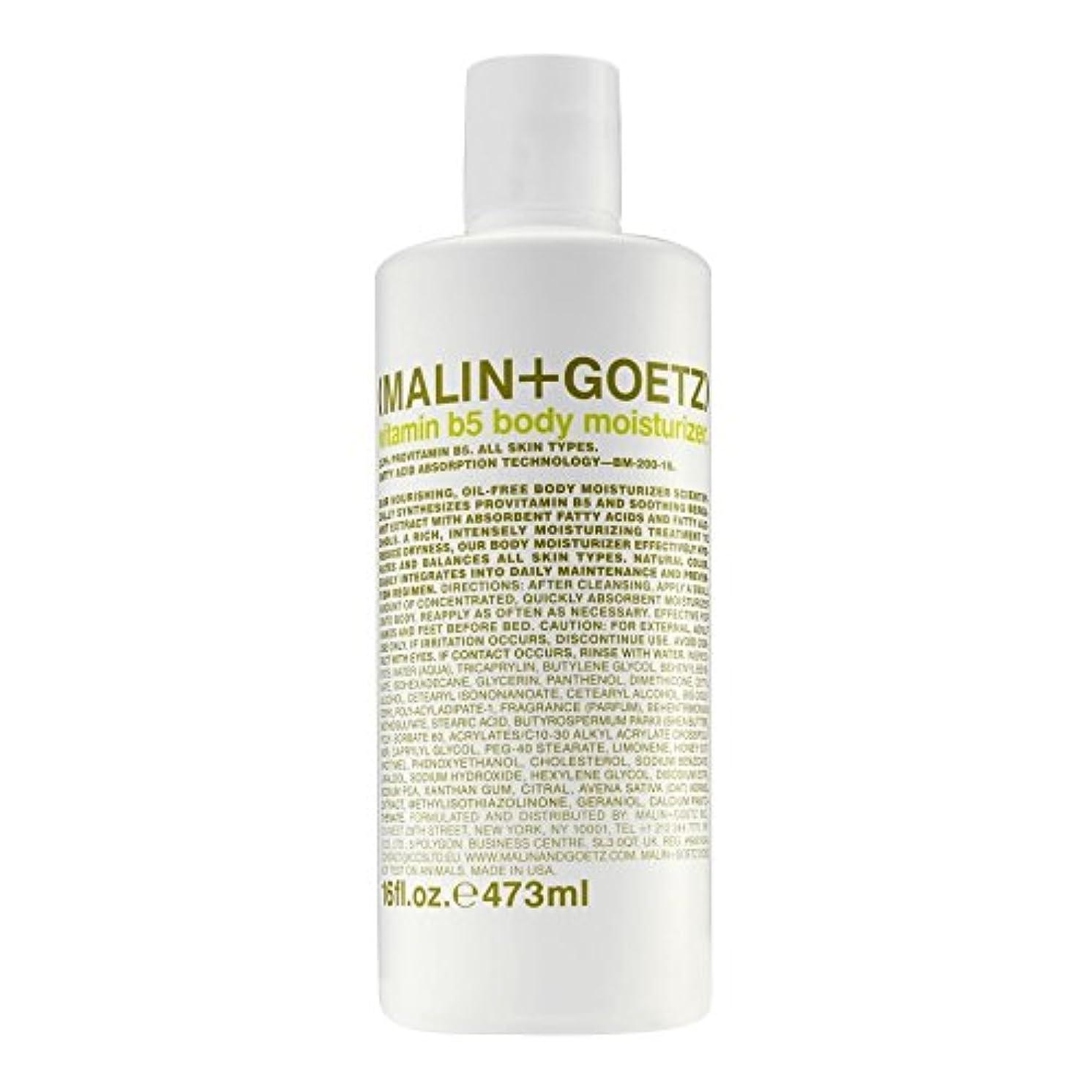 細いかみそり照らすMALIN+GOETZ Vitamin B5 Body Moisturiser 473ml (Pack of 6) - マリン+ゲッツビタミン5ボディモイスチャライザーの473ミリリットル x6 [並行輸入品]