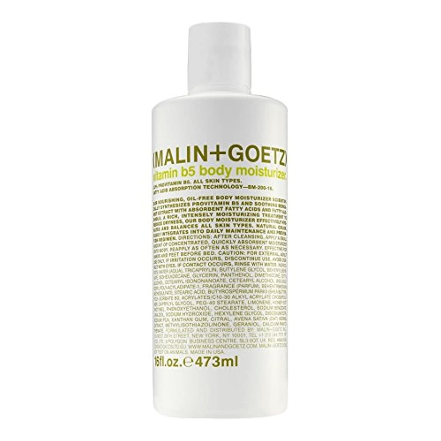枝リブ遊具マリン+ゲッツビタミン5ボディモイスチャライザーの473ミリリットル x4 - MALIN+GOETZ Vitamin B5 Body Moisturiser 473ml (Pack of 4) [並行輸入品]