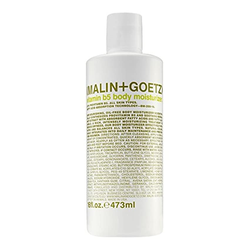 廃止する約束する裏切り者MALIN+GOETZ Vitamin B5 Body Moisturiser 473ml (Pack of 6) - マリン+ゲッツビタミン5ボディモイスチャライザーの473ミリリットル x6 [並行輸入品]