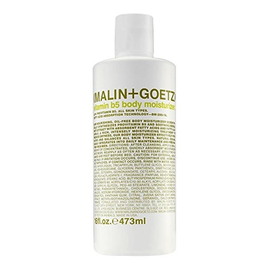 軌道符号かき混ぜるマリン+ゲッツビタミン5ボディモイスチャライザーの473ミリリットル x2 - MALIN+GOETZ Vitamin B5 Body Moisturiser 473ml (Pack of 2) [並行輸入品]