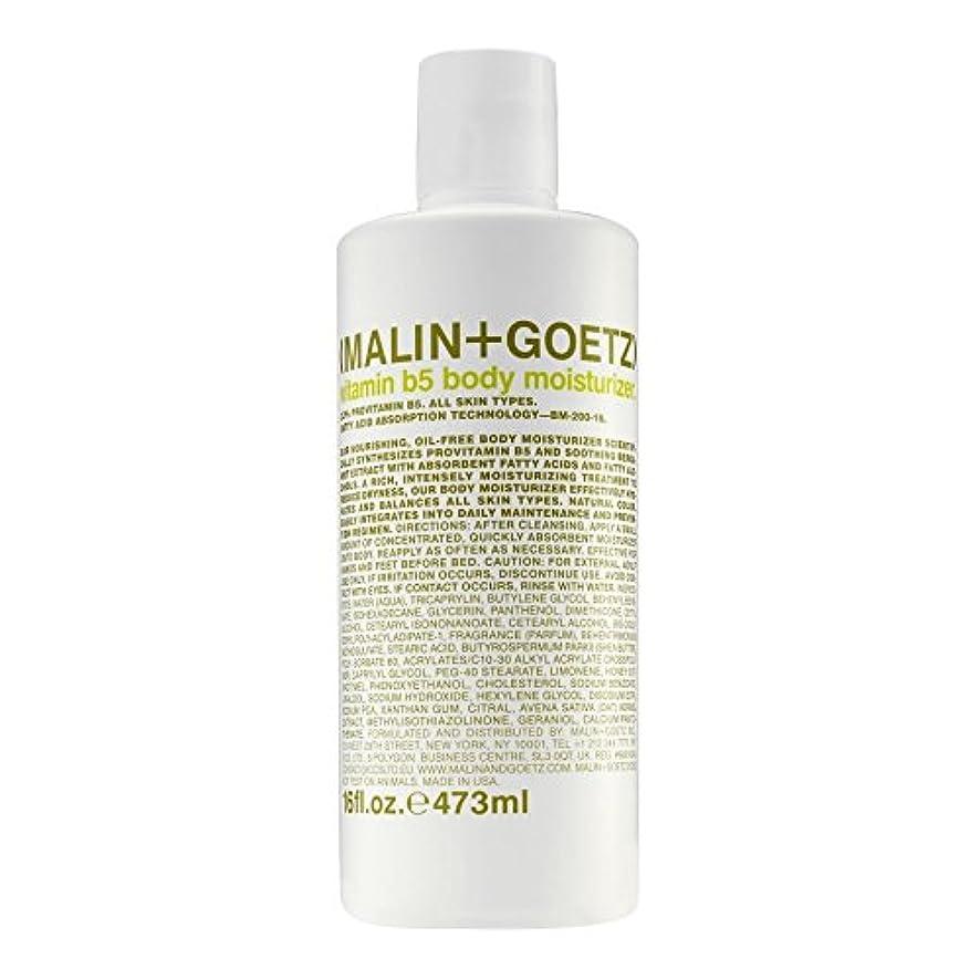 夜アーカイブアーカイブマリン+ゲッツビタミン5ボディモイスチャライザーの473ミリリットル x2 - MALIN+GOETZ Vitamin B5 Body Moisturiser 473ml (Pack of 2) [並行輸入品]