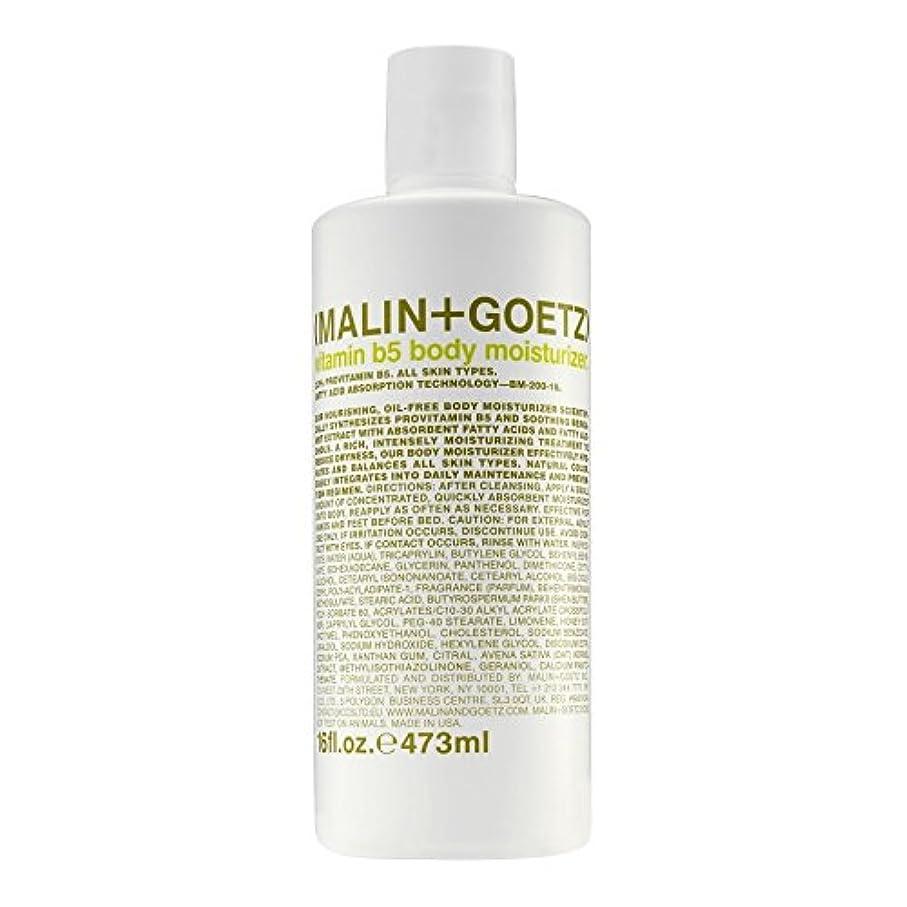 打撃不忠常習者MALIN+GOETZ Vitamin B5 Body Moisturiser 473ml - マリン+ゲッツビタミン5ボディモイスチャライザーの473ミリリットル [並行輸入品]