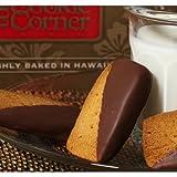 【Cookie Corner】Shortbread - Milk Chocolate Dip