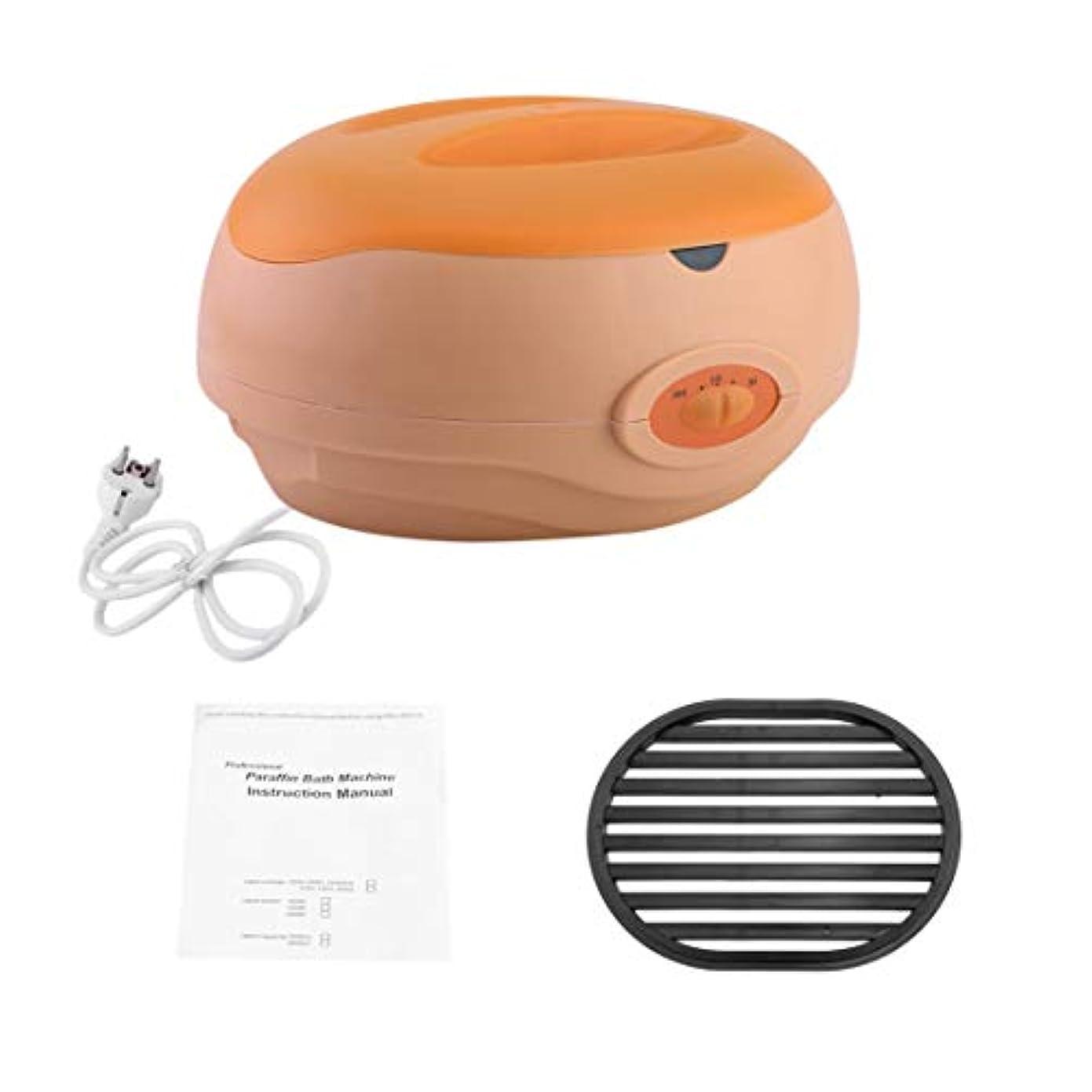 節約する可愛い租界パラフィンセラピーバスワックスポットウォーマーサロンスパハンド脱毛器ワックスヒーター機器ケリセラピーシステム美容ケア(オレンジ)