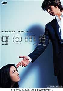 g@me.(通常版) [DVD]