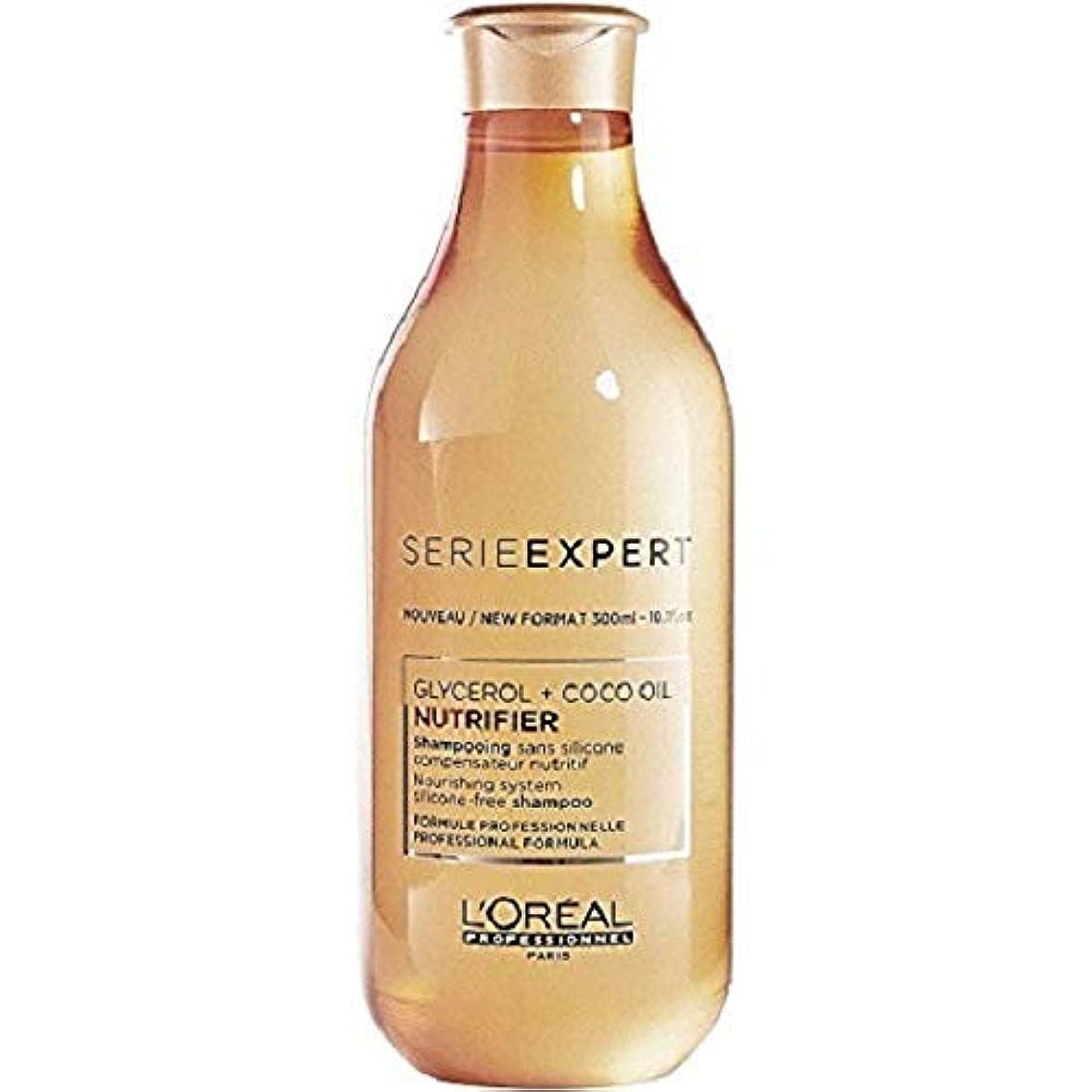 単なる橋没頭するL'Oreal Serie Expert Glycerol + Coco Oil NUTRIFIER Nourishing System Silicone-Free Shampoo 300 ml [並行輸入品]