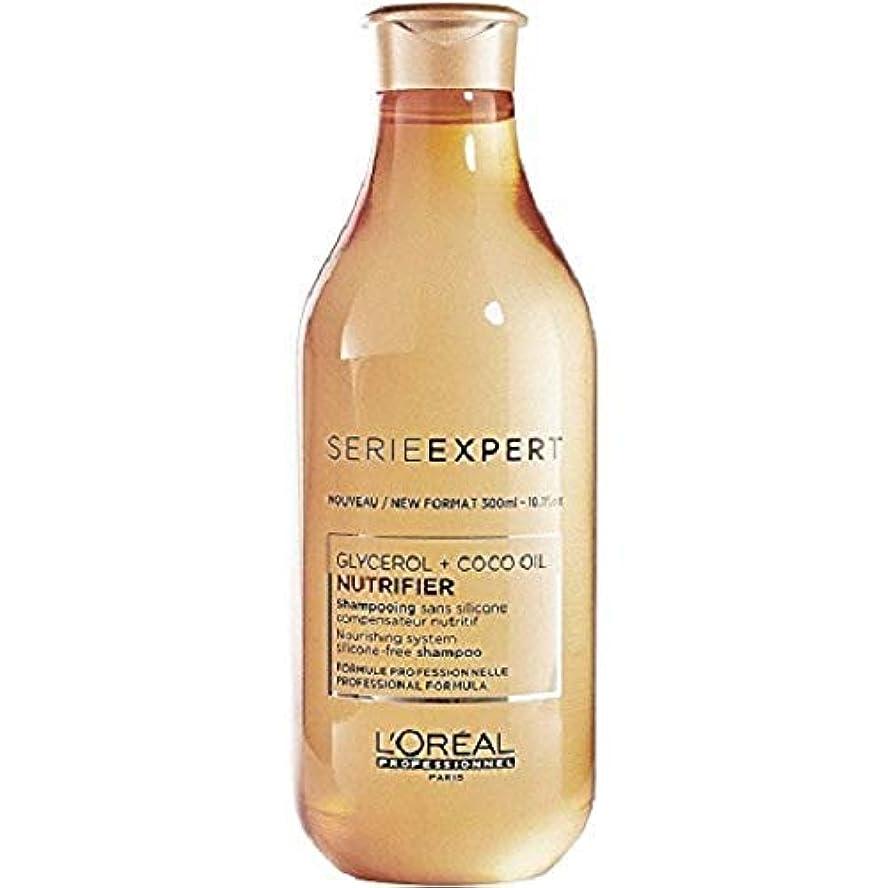 側面消毒剤もつれL'Oreal Serie Expert Glycerol + Coco Oil NUTRIFIER Nourishing System Silicone-Free Shampoo 300 ml [並行輸入品]