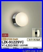 ダイコー ブラケット LZK-91229YC