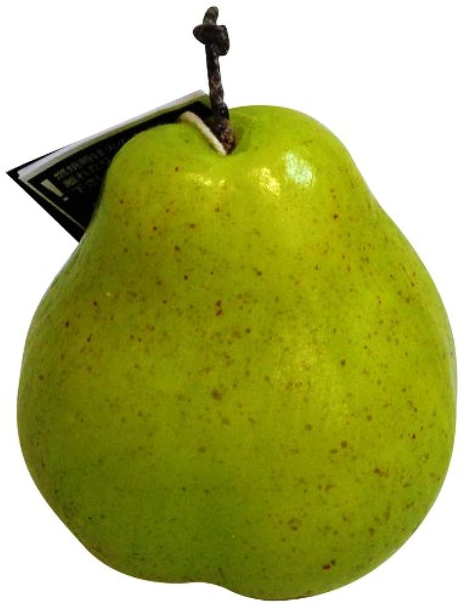 許可する塩辛い疲れたニミティッドフルーツキャンドル グリーンペアー ラージ
