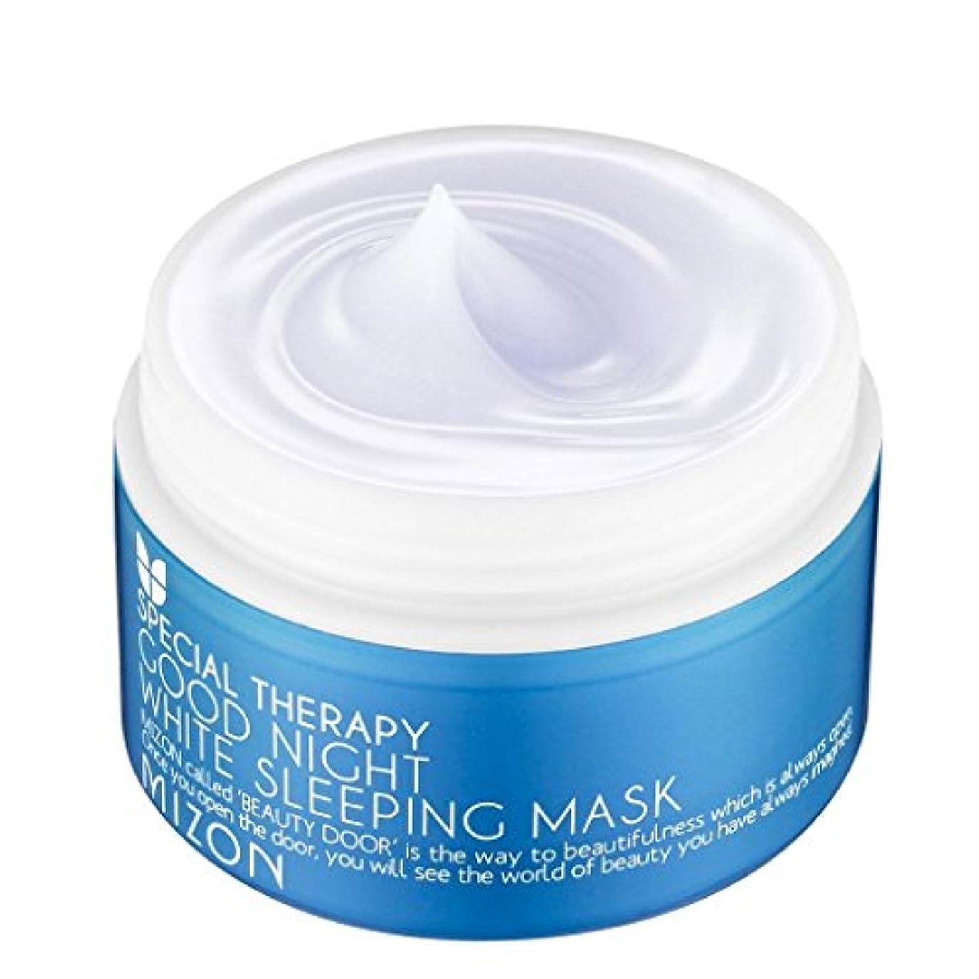 ドット剪断剃るMIZON Good Night White Sleeping Mask (並行輸入品)
