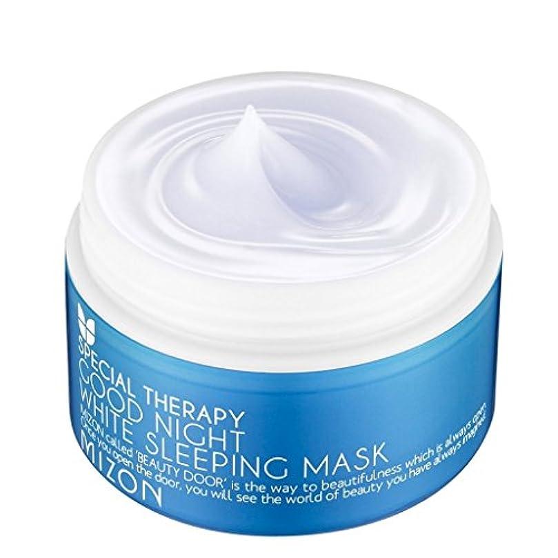 委任するより良い単なるMIZON Good Night White Sleeping Mask (並行輸入品)