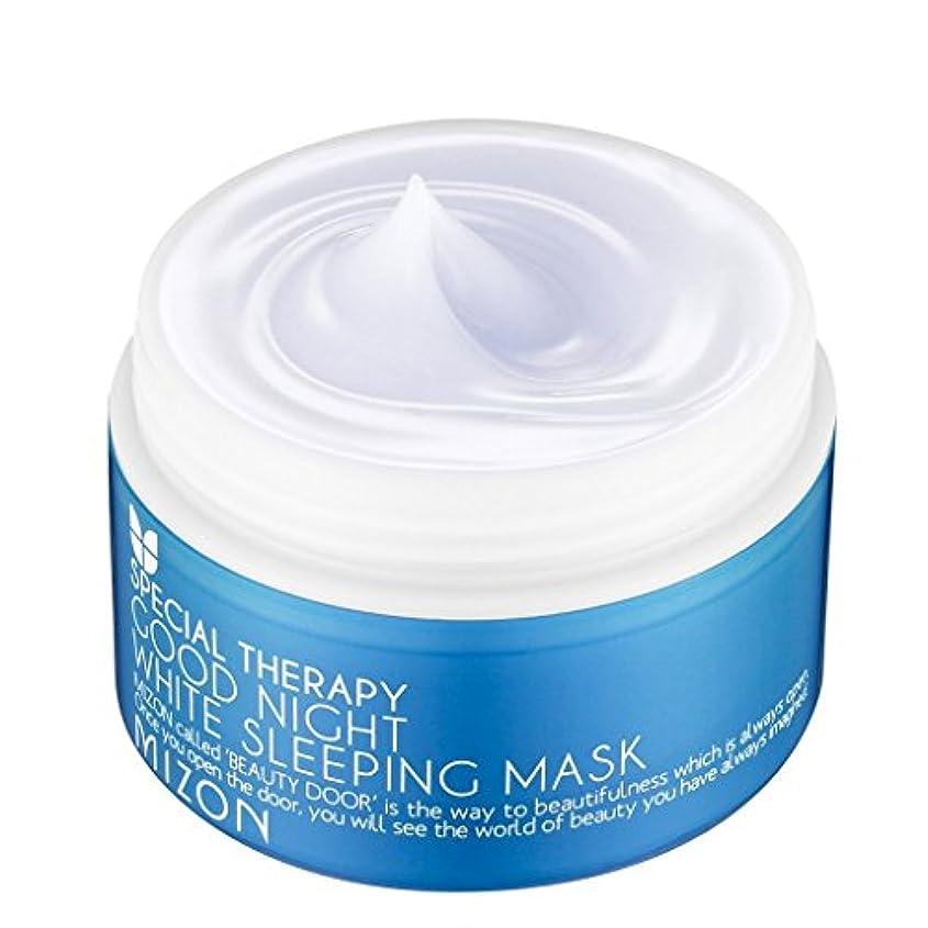 疼痛画家少ないMIZON Good Night White Sleeping Mask (並行輸入品)