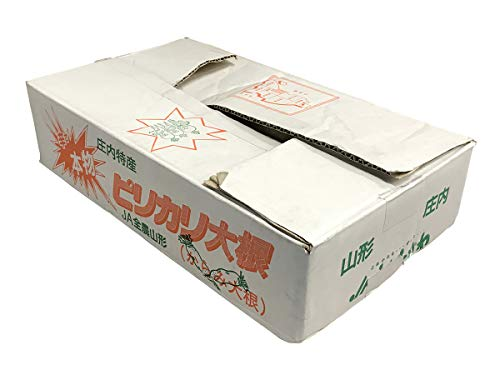 山形県産 ピリカリ大根(からみ大根) 5〜8本入り/箱