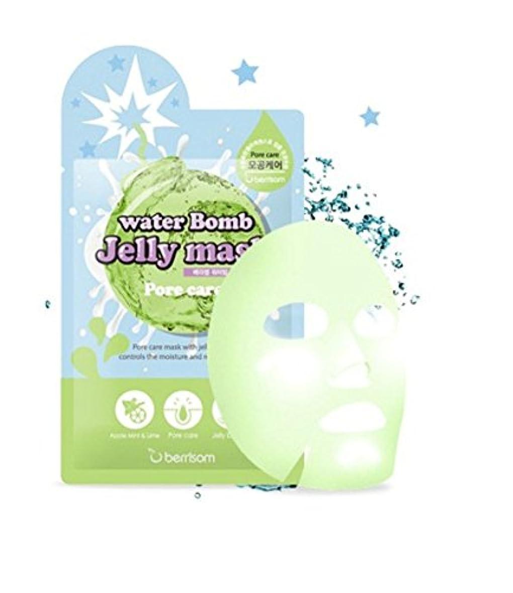大破やる気をつけてベリサム(berrisom) ウォーター爆弾ジェリーマスクパック Water Bomb Jelly Mask #毛穴ケアー