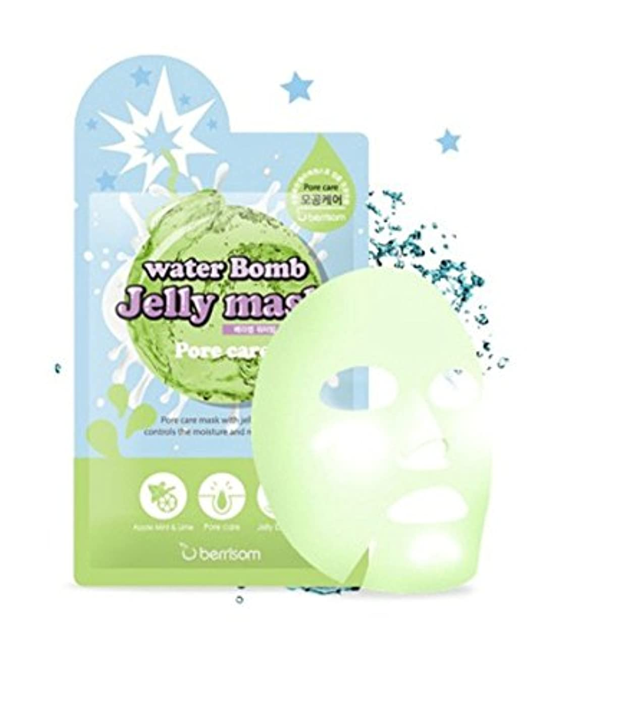 横に啓示助けになるベリサム(berrisom) ウォーター爆弾ジェリーマスクパック Water Bomb Jelly Mask #毛穴ケアー