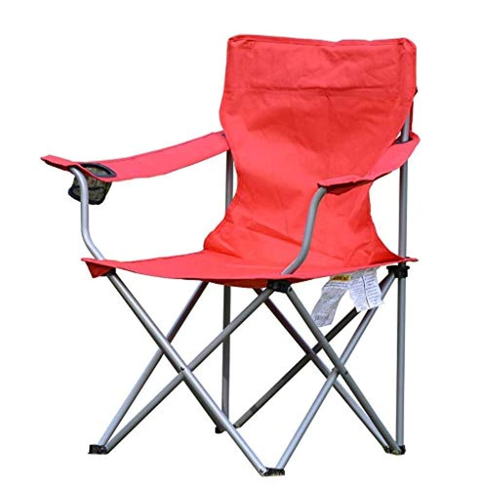 高度注釈洗練された折りたたみキャンプチェア、屋外キャンプ用カップホルダーアームレスト付きポータブル屋外用超軽量チェア、旅行、ビーチ、ピクニック、祭り、ハイキング、軽量バックパッキング,D