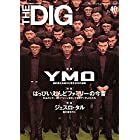 THE DIG No.40 (シンコー・ミュージックMOOK)
