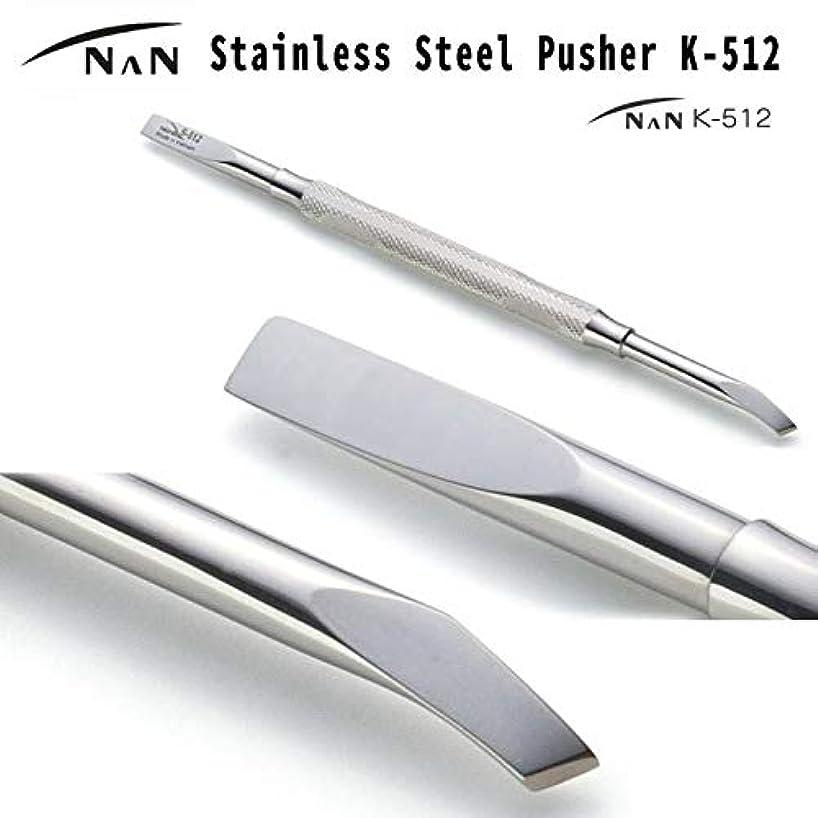 花輪落胆する黒ネイル ステンレス プッシャー オフ スクレーパー NAN K-512