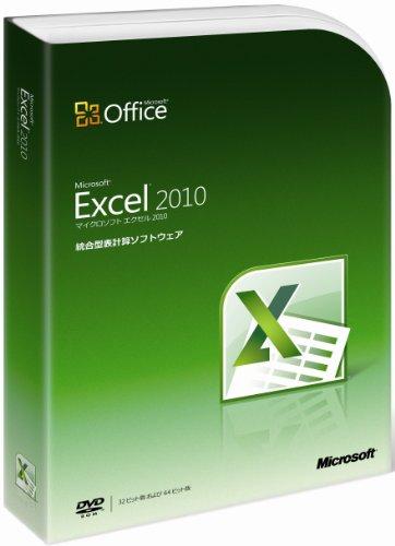 Microsoft Office Excel 2010 通常版 [パッケージ]