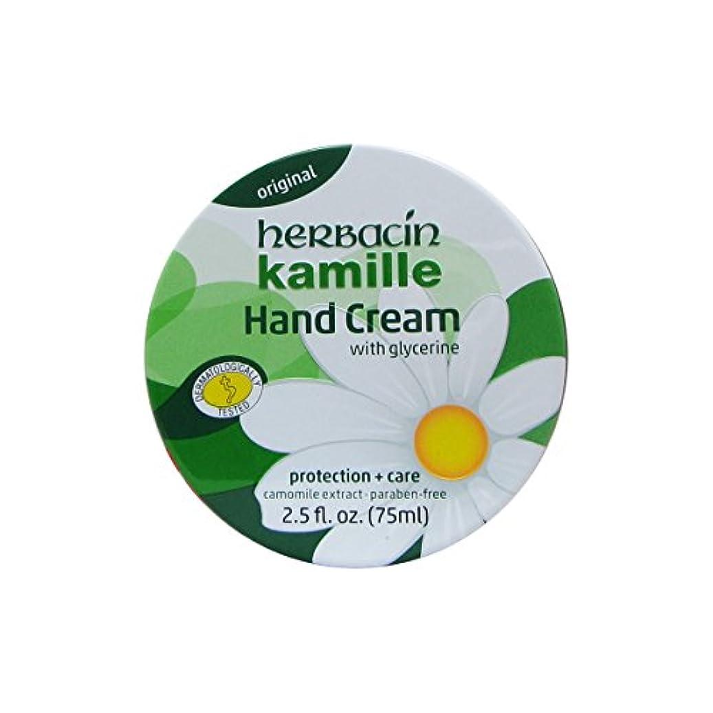 編集者アドバイス夕方Herbacin Wuta Kamille Hand Cream Tin 75ml [並行輸入品]