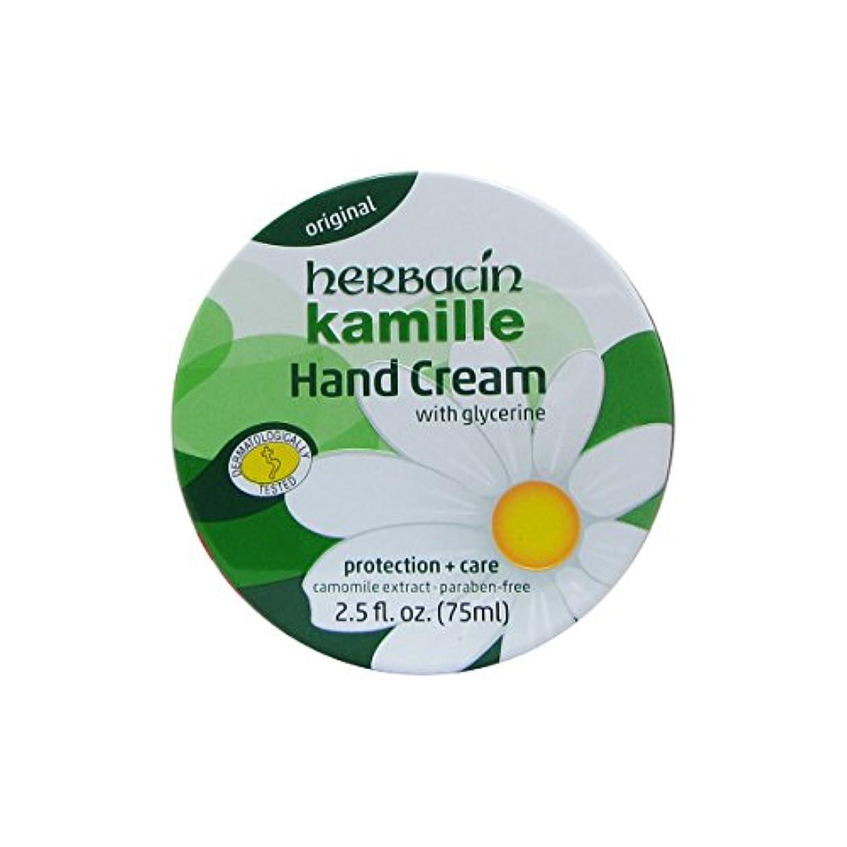 早熟ジェスチャートロリーHerbacin Wuta Kamille Hand Cream Tin 75ml [並行輸入品]