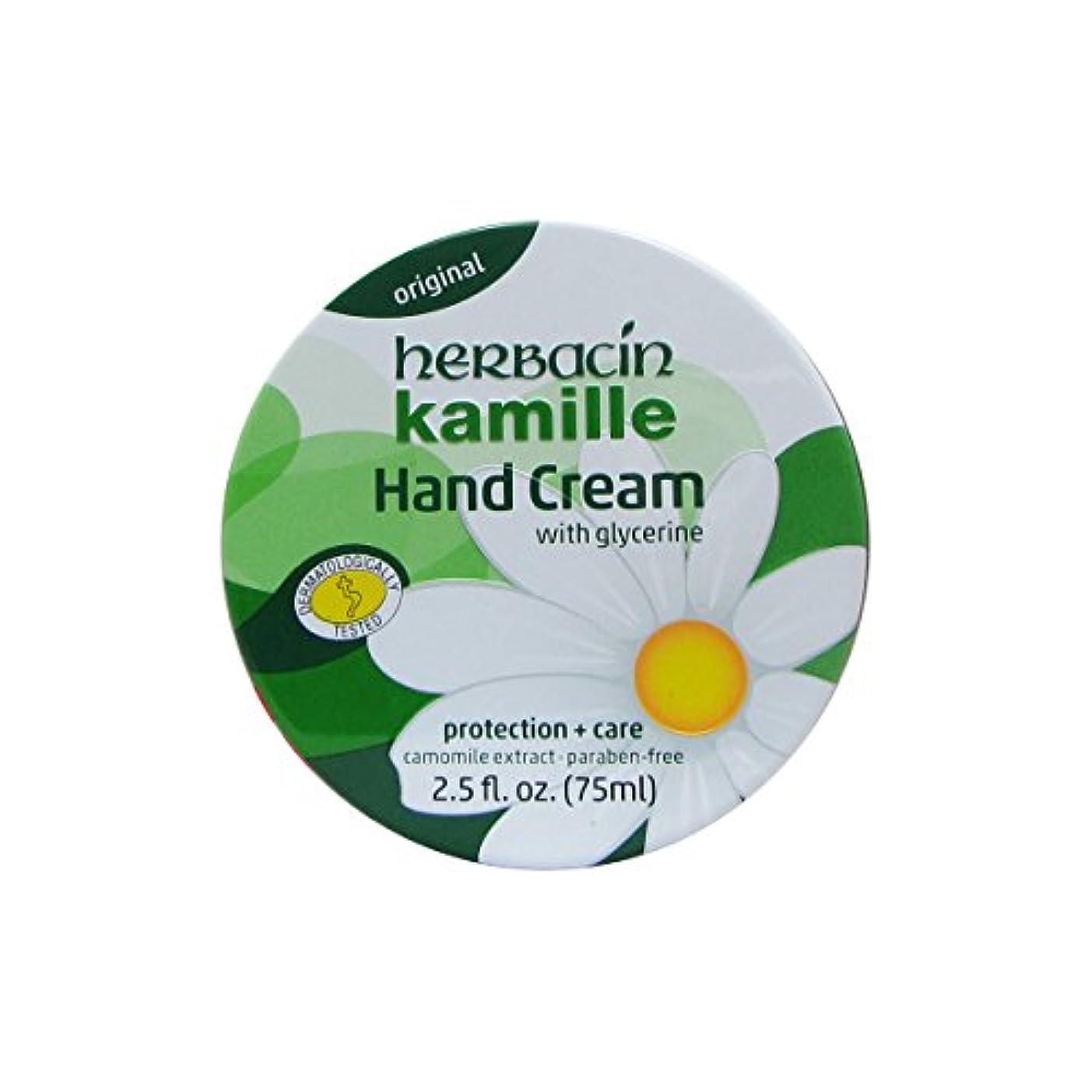 反論者ランチ固めるHerbacin Wuta Kamille Hand Cream Tin 75ml [並行輸入品]