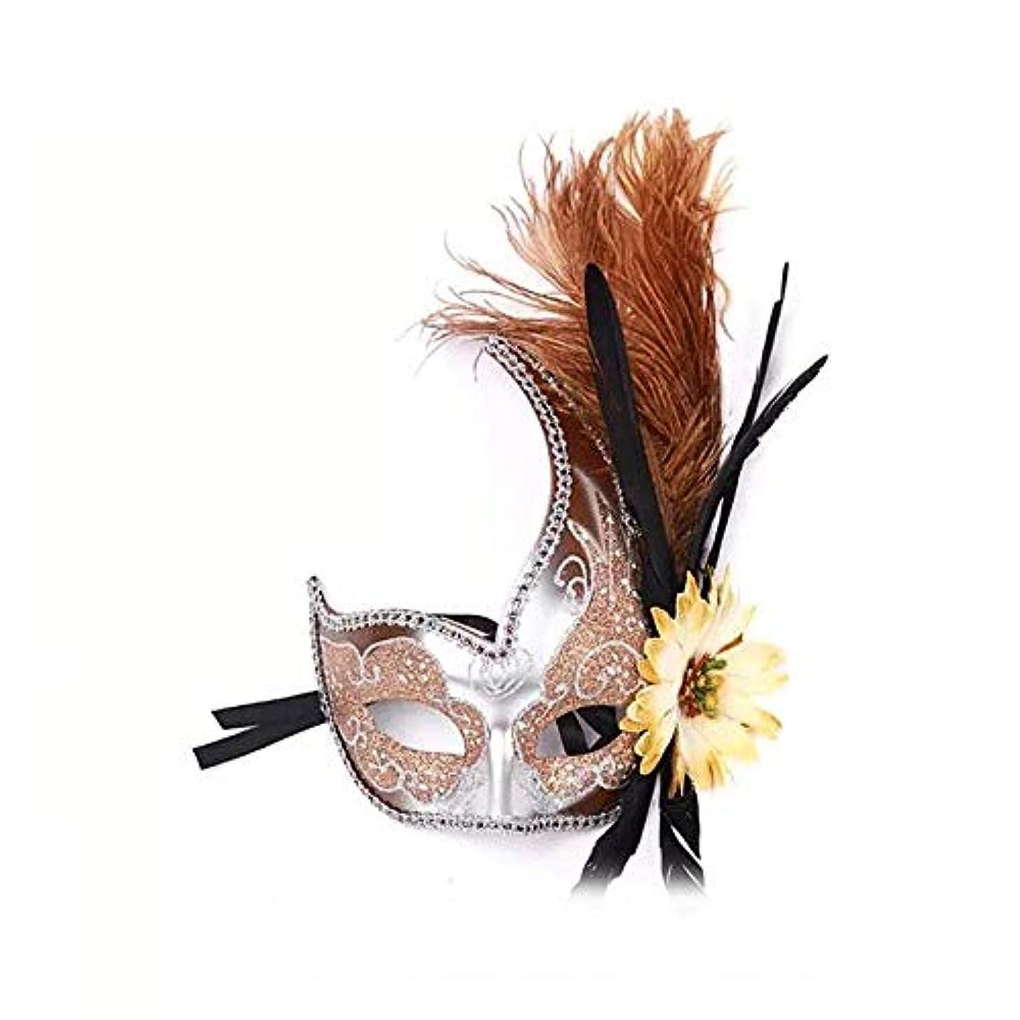Nanle ハロウィンマスクハーフフェザーマスクベニスプリンセスマスク美容レース仮面ライダーコスプレ (色 : Style B orange)