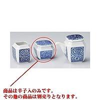 カスター タコ唐草辛子入 [5.5 x 5cm] 和食器 料亭 旅館 飲食店 業務用