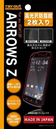 レイ・アウト au ARROWS Z ISW13F用 高光沢防指紋保護フィルム 2枚パックRT-ISW13FF/A2