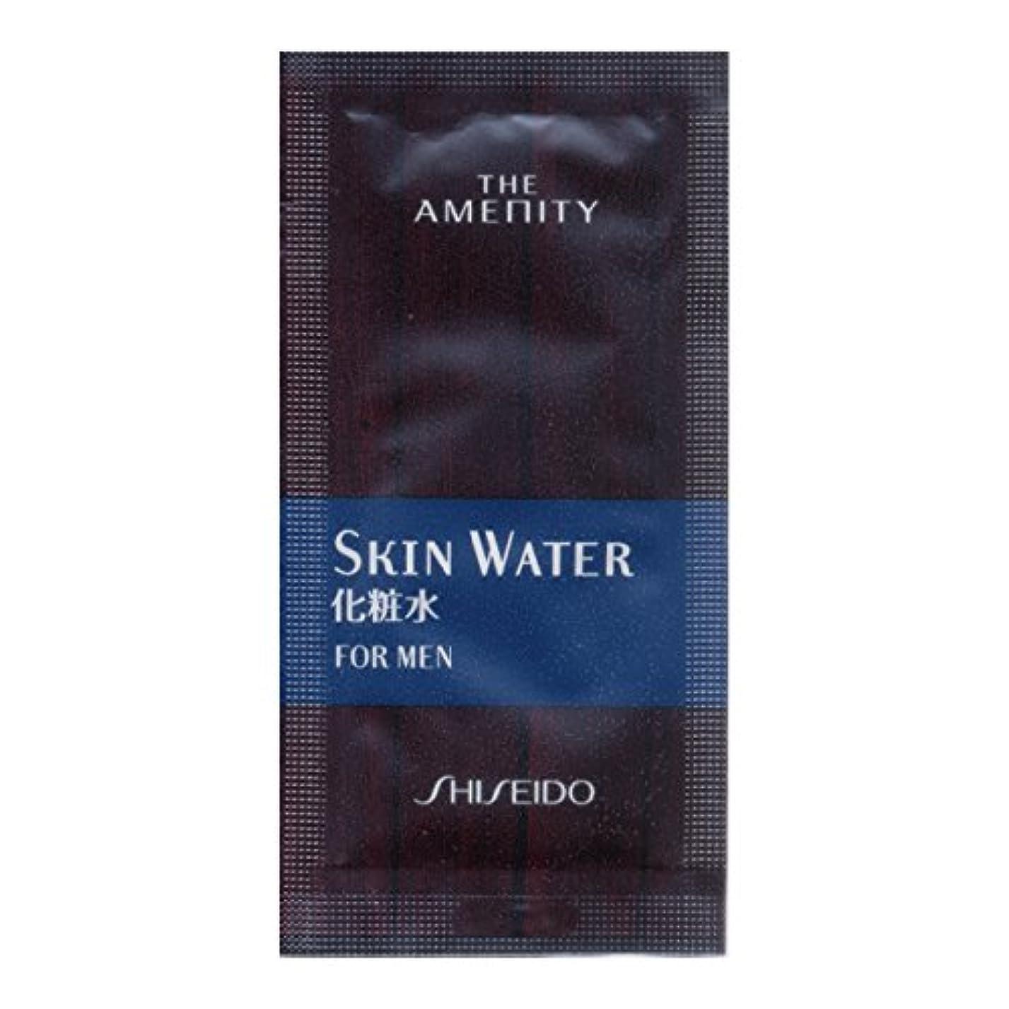 動作航海の純粋に資生堂 レクシブ スキンウォーター(化粧水)3mlパウチ 100包
