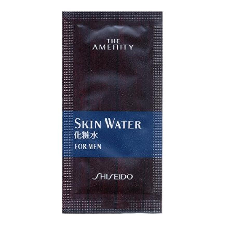 男失望国籍資生堂 レクシブ スキンウォーター(化粧水)3mlパウチ 100包