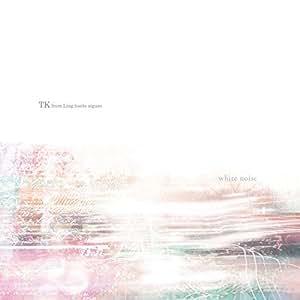 white noise(初回生産限定盤B)(DVD付)