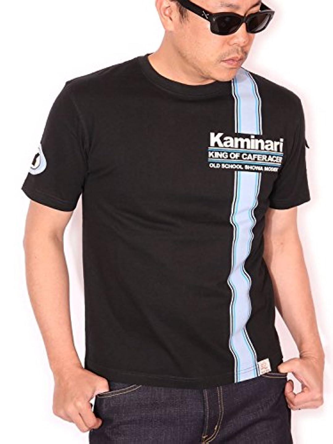 寮先知らせる(カミナリ) KAMINARI KAMINARI HISTORY 半袖Tシャツ 旧車 Z1R KMT-158