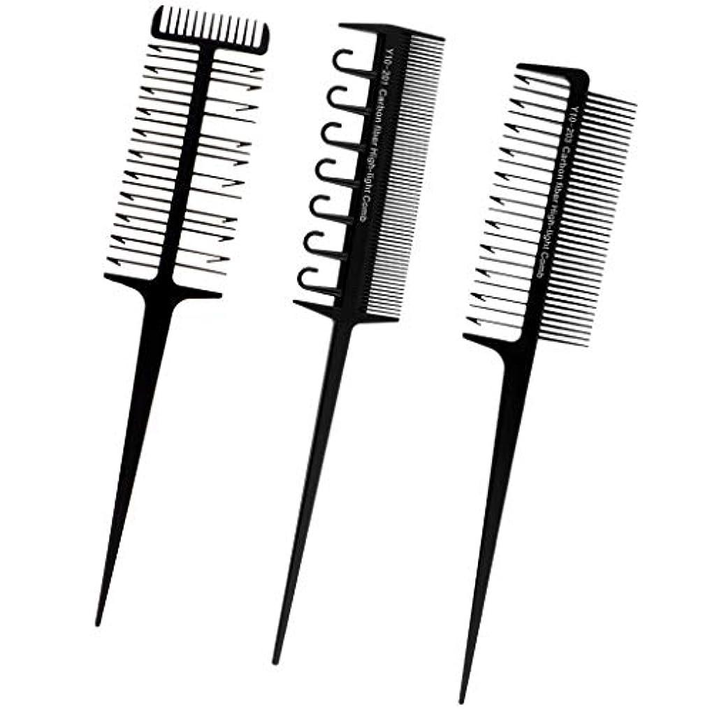 昇進ひいきにする運動へアカラーセット 3本セット ヘアダイブラシ DIY髪染め用 サロン 美髪師用 ヘアカラーの用具