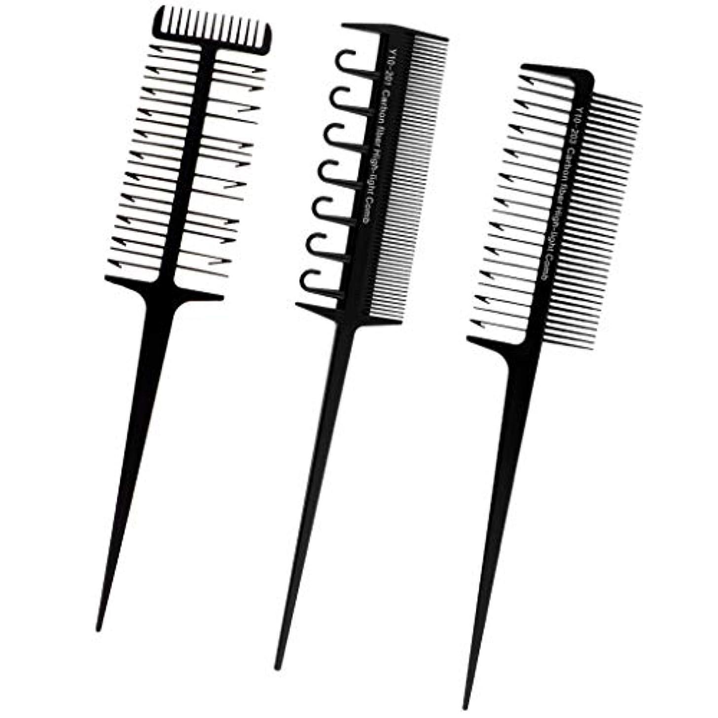着服水慈悲へアカラーセット 3本セット ヘアダイブラシ DIY髪染め用 サロン 美髪師用 ヘアカラーの用具