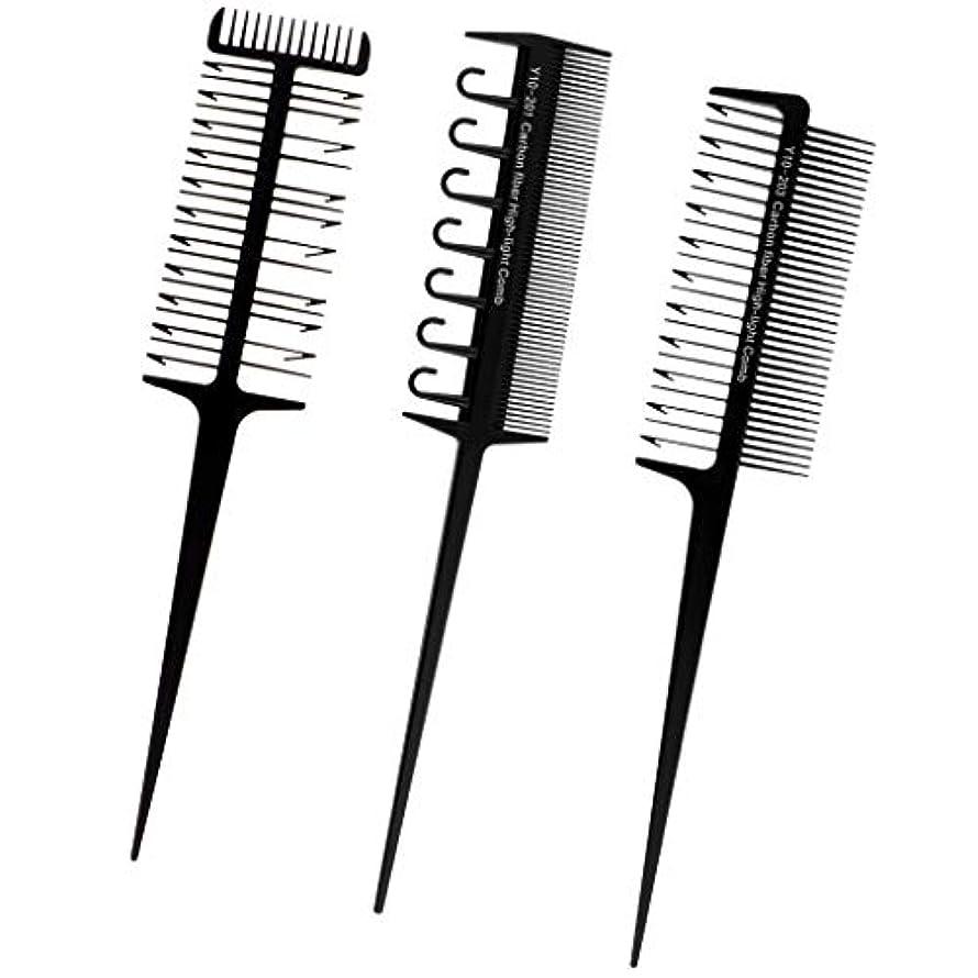 砂の電気ラオス人へアカラーセット 3本セット ヘアダイブラシ DIY髪染め用 サロン 美髪師用 ヘアカラーの用具