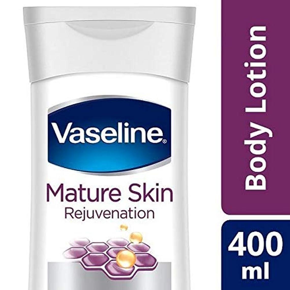 誰でもラッドヤードキップリング終了する[Vaseline ] 成熟した肌のための400ミリリットルワセリン集中治療ボディローション - Vaseline Intensive Care Body Lotion for Mature Skin 400ml [並行輸入品]