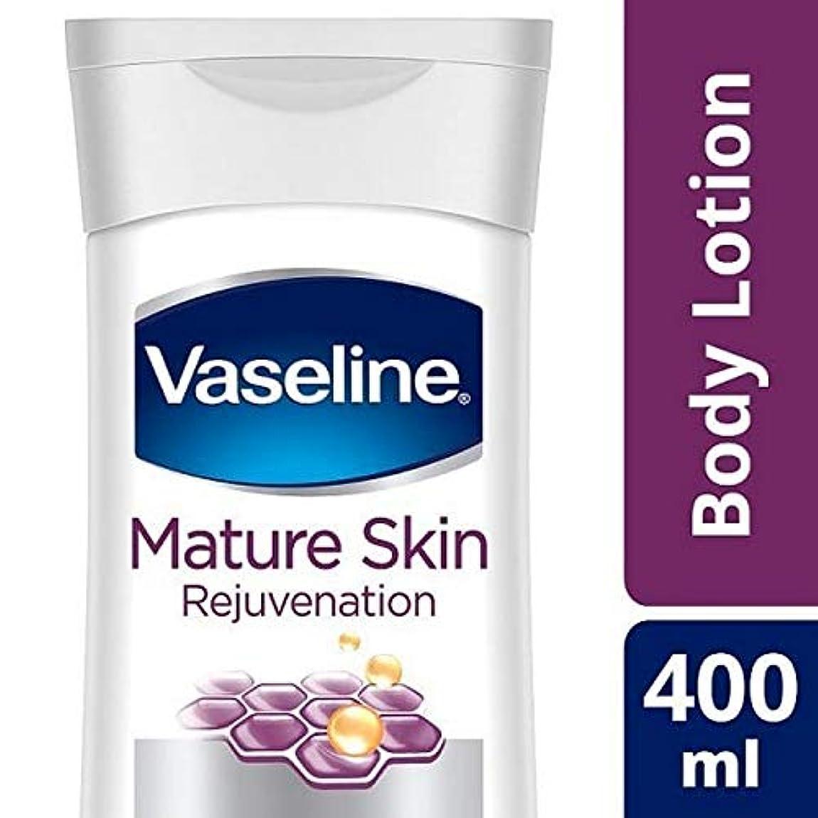 交換太字補助[Vaseline ] 成熟した肌のための400ミリリットルワセリン集中治療ボディローション - Vaseline Intensive Care Body Lotion for Mature Skin 400ml [並行輸入品]