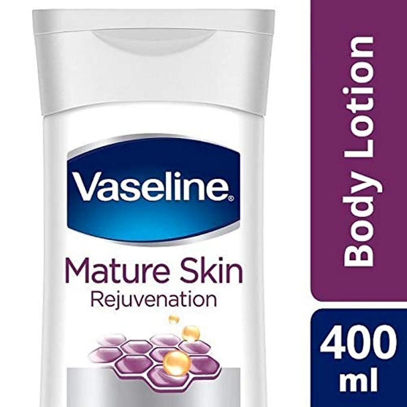 する必要があるリファイン狭い[Vaseline ] 成熟した肌のための400ミリリットルワセリン集中治療ボディローション - Vaseline Intensive Care Body Lotion for Mature Skin 400ml [並行輸入品]