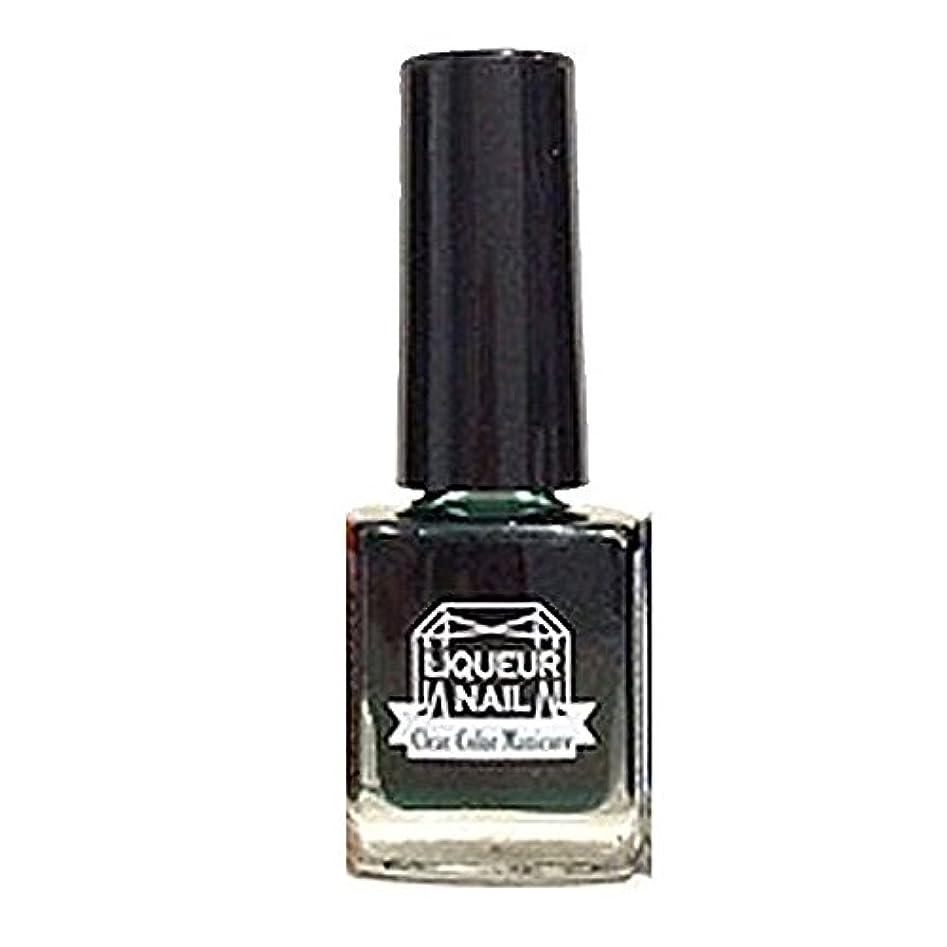 男やもめおとなしい甘くするTM リキュールネイル(爪化粧料) TMLN1606 ペパーミント