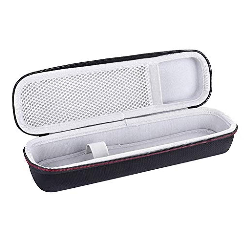 ディレイパースブラックボロウ洗練されたHealifty 電動歯ブラシケースポータブル圧縮抵抗保護歯ブラシ収納ケース屋外旅行用