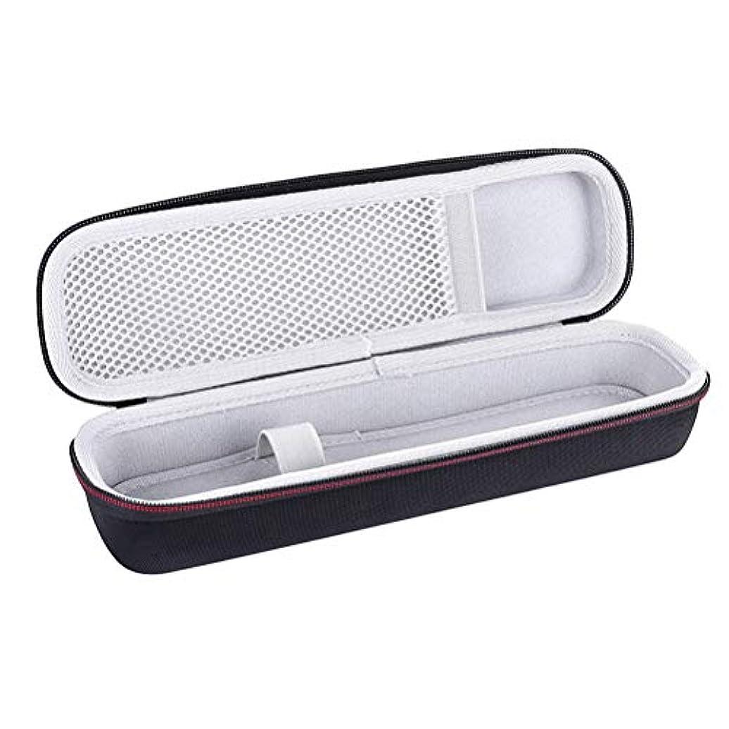 もつれ整理する広告Healifty 電動歯ブラシケースポータブル圧縮抵抗保護歯ブラシ収納ケース屋外旅行用