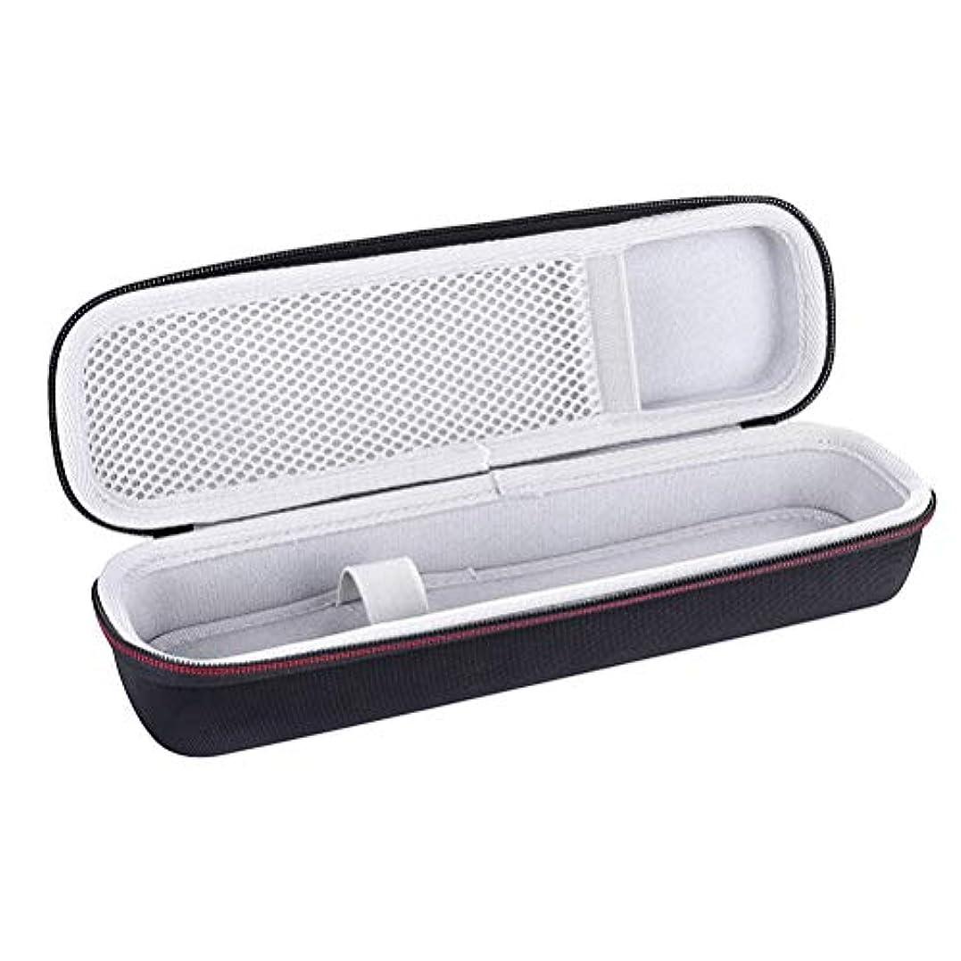 補助金枕不十分なHealifty 電動歯ブラシケースポータブル圧縮抵抗保護歯ブラシ収納ケース屋外旅行用