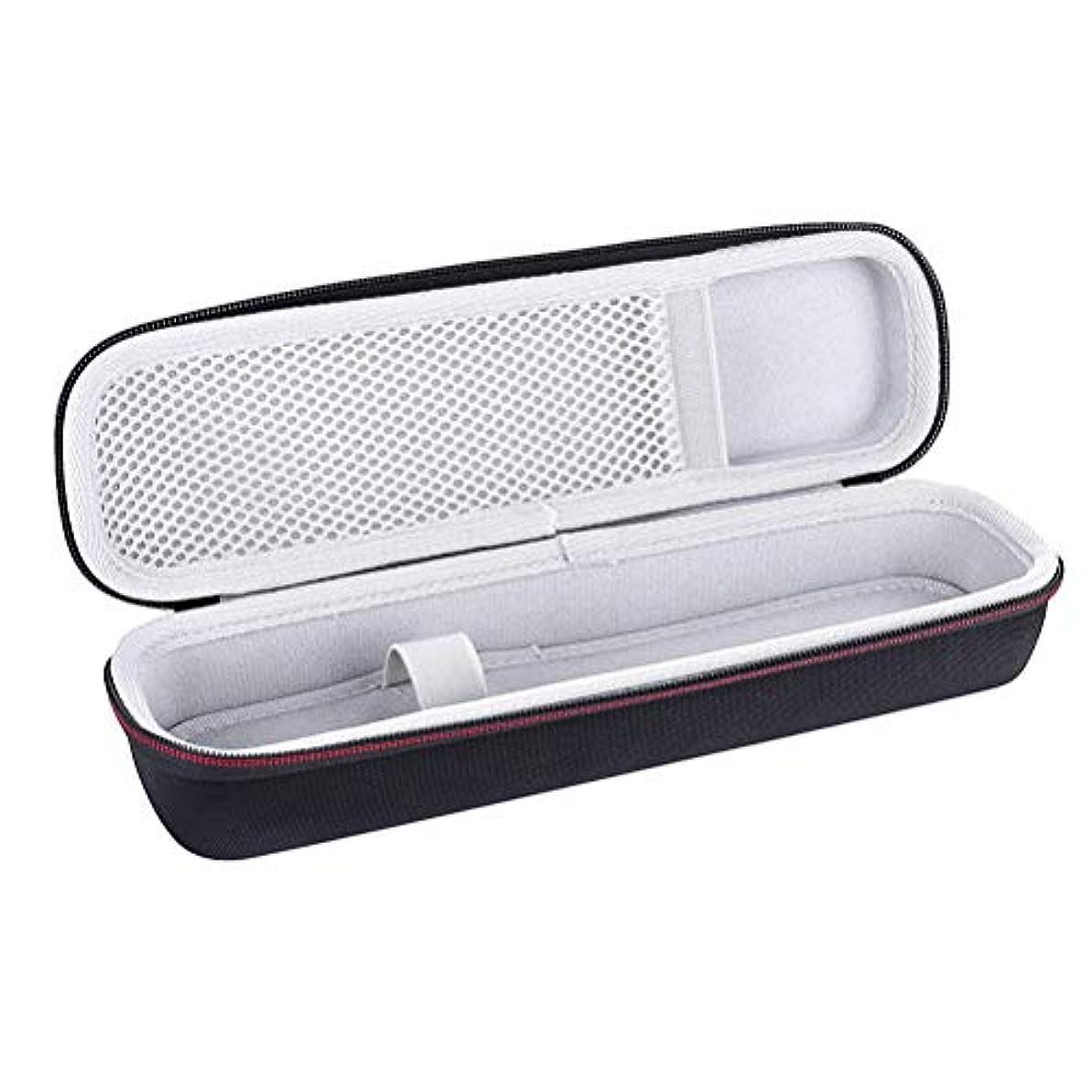 才能補償不合格Healifty 電動歯ブラシケースポータブル圧縮抵抗保護歯ブラシ収納ケース屋外旅行用