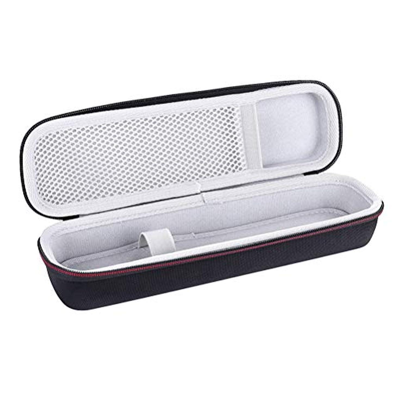 興味失態ワークショップHealifty 電動歯ブラシケースポータブル圧縮抵抗保護歯ブラシ収納ケース屋外旅行用