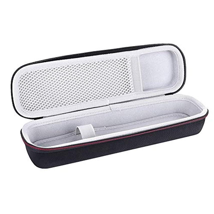 コンパス抽象広まったHealifty 電動歯ブラシケースポータブル圧縮抵抗保護歯ブラシ収納ケース屋外旅行用