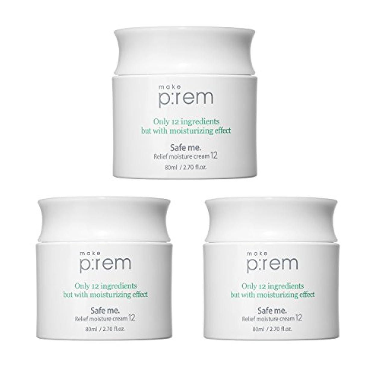 くま瞑想する役に立たない(3個セット) x [MAKE P:REM] メイクプレム セーフミ?リリーフモイスチャークリーム12 80ml / Safe me. Relief moisture Cream 12 80ml / / 韓国製 . 海外直送品