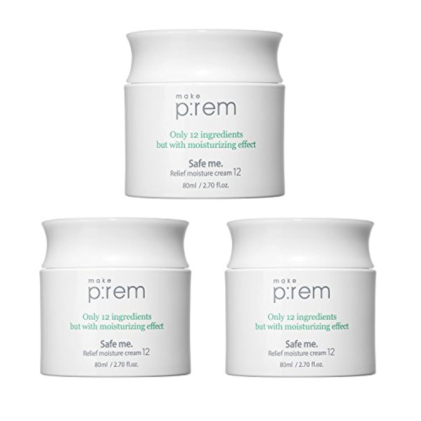 富ヒントシリンダー(3個セット) x [MAKE P:REM] メイクプレム セーフミ?リリーフモイスチャークリーム12 80ml / Safe me. Relief moisture Cream 12 80ml / / 韓国製 . 海外直送品