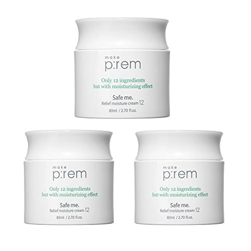ラッチ海里ジム(3個セット) x [MAKE P:REM] メイクプレム セーフミ?リリーフモイスチャークリーム12 80ml / Safe me. Relief moisture Cream 12 80ml / / 韓国製 . 海外直送品
