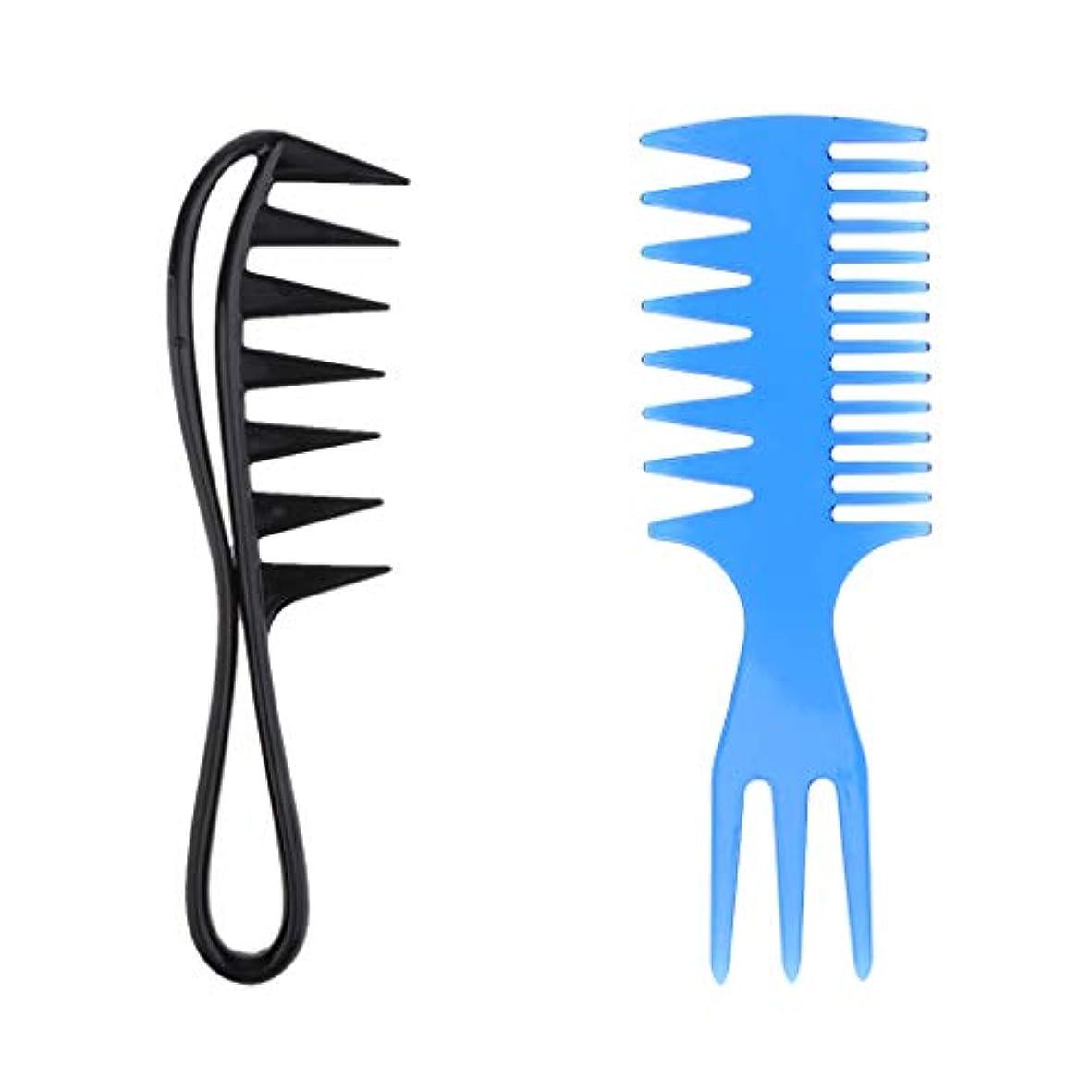 同じ犯罪超えて2個 男性用 油性髪ピックコーム サロン 染料 理髪 スタイリング用品 ヘアブラシ 広い歯